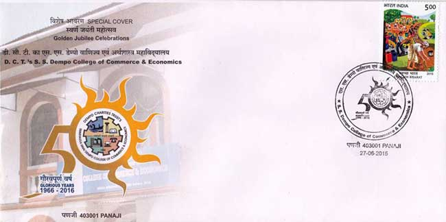 Special cover on Golden Jubilee Celebrations of S. S. Dempo College of Commerce and Economics, Panaji