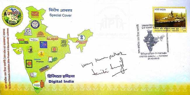 Special Cover on 'Digital India'