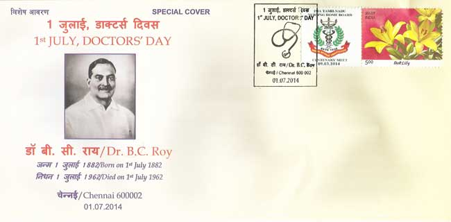 Doctor's Day Special Cover