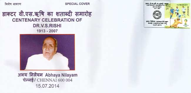 Centenary Celebration of Dr. V. S. Rishi Special Cover