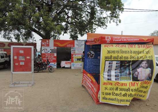 Ujjain Dutt Akhada Simhastha Mela Post Office – 456 006