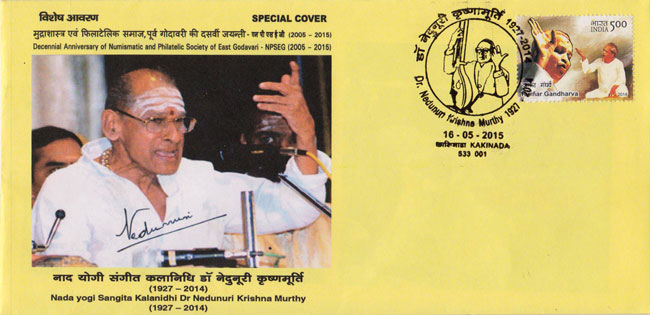 Special cover on Dr. Nedunuri Krishna Murthy