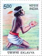 Commemorative Stamp on Ekalavya