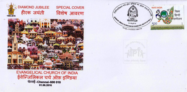 Special Cover on Diamond Jubilee of Evangelical Church of India (ECI)