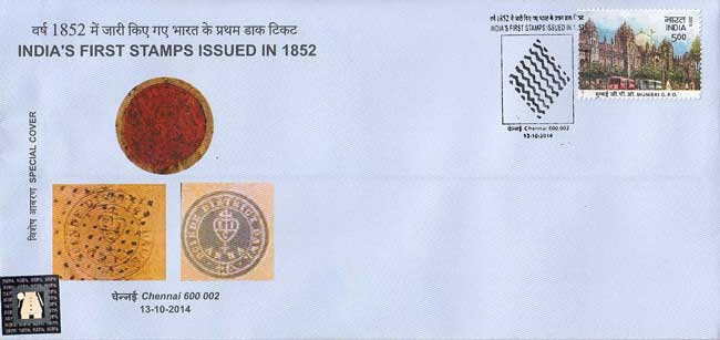 Special Cover on India's First Stamps issued in 1852