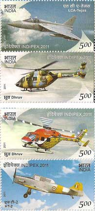 Flying High - Helicopters My Stamp Sheetlet