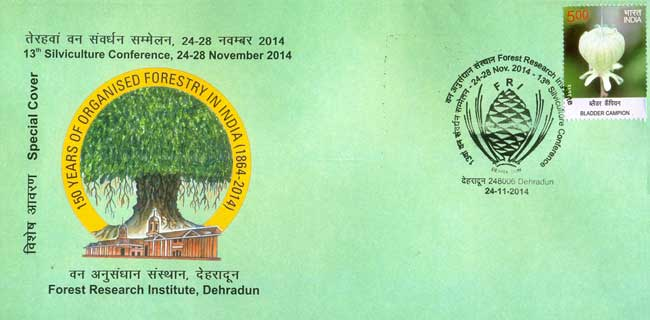 Special Cover on Forest Research Institute (FRI) Dehradun