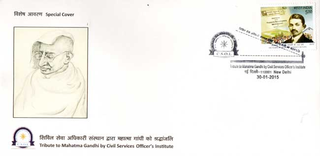 Special Cover to pay tribute to Mahatma Gandhi by Civil Services Officer's Institute