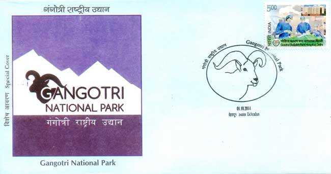 Special Cover on Silver Jubilee of Gangotri National Park