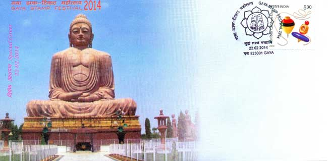 Gaya Stamp Festival 2014 Special Cover