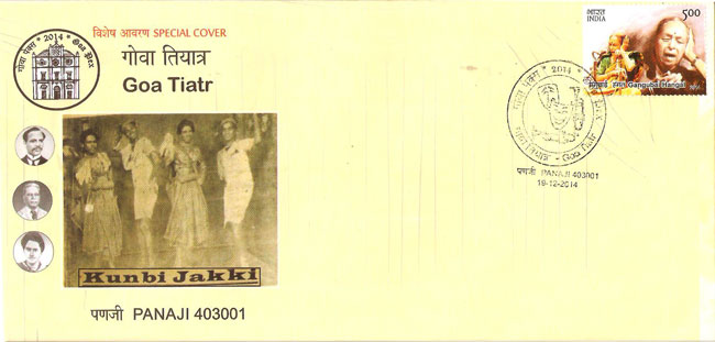Special Cover on Goan Tiatr