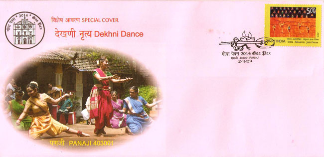 Special Cover on Dekhni Dance