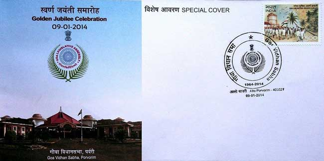 Golden Junilee of Goa State Assembly (Vidhan Sabha) Special Cover
