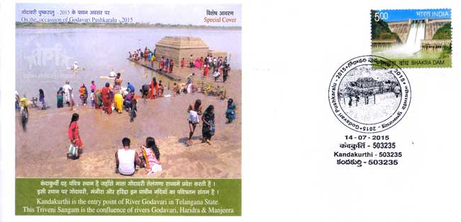 Special Cover on Kandakurthi Triveni Sangamam