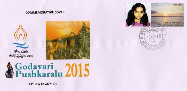 Fifth Series of 'My Stamp' on 'Godavari Pushkaram 2015' theme released