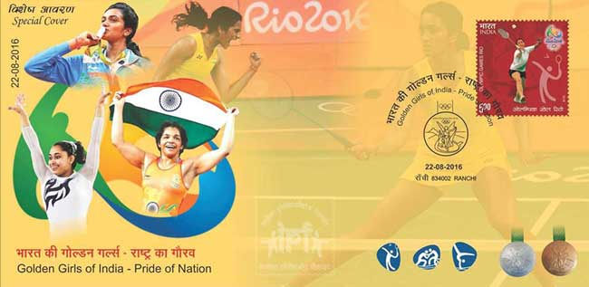 Special Cover on Golden Girls of India - Pride of Nation
