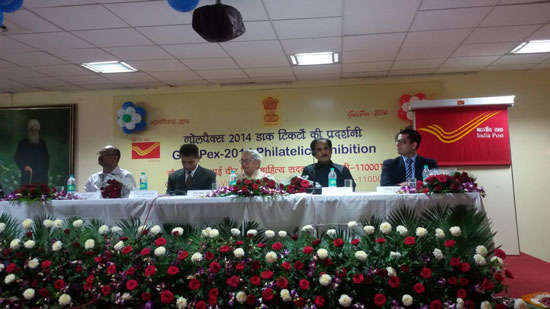GolePex-2014, District Level Philatelic Exhibition at New Delhi