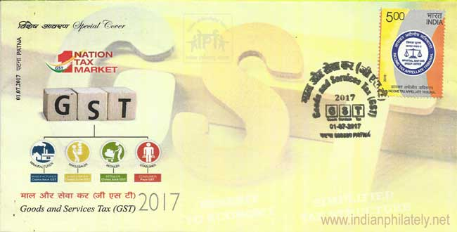 Special Cover on Introduction of GST