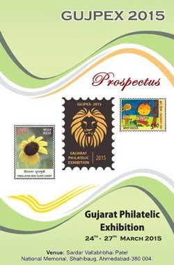 indian school prospectus sample pdf
