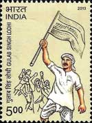 Commemorative Stamp on Gulab Singh Lodhi