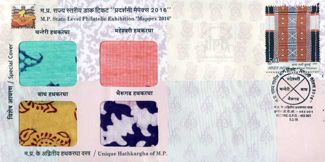 Special Cover on Unique Hathkargha (Handlooms) of Madhya Pradesh