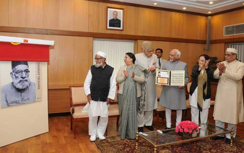 Maulana Hasrat Mohani Stamp Release Function