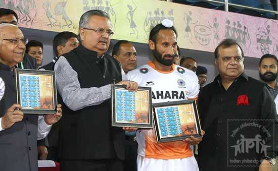 My Stamp on Indian Hockey Captain Sardar Singh released