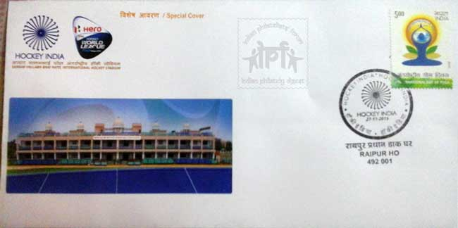 Special Cover on Hockey India, Raipur