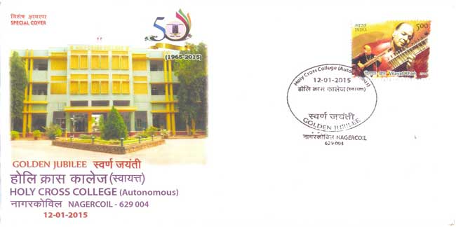 Special Cover on Golden Jubilee of Holy Cross College (Autonomous), Nagercoil