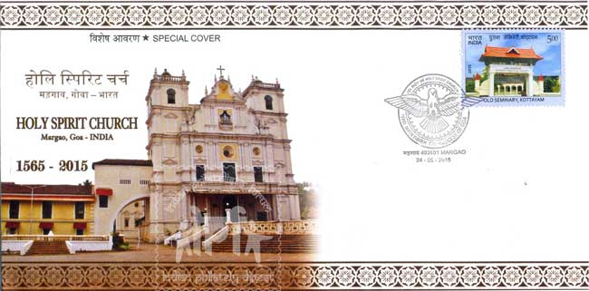 Special Cover on 450 years of Holy Spirit Church, Margao