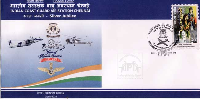 Special Cover on Silver Jubilee of Indian Coast Guard Air Station