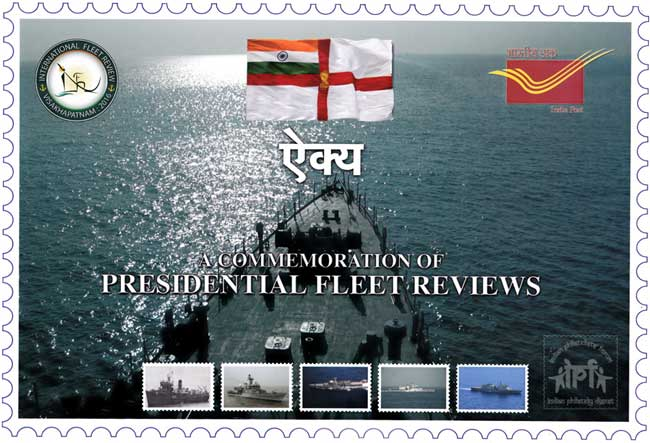 IFR 2016 Stamp Booklet