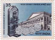 India Government Mint