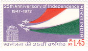 25th Anniversary of Independence