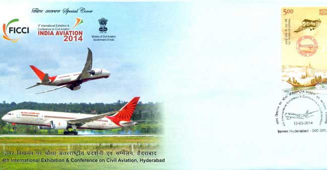 India Aviation 2014 Special Cover