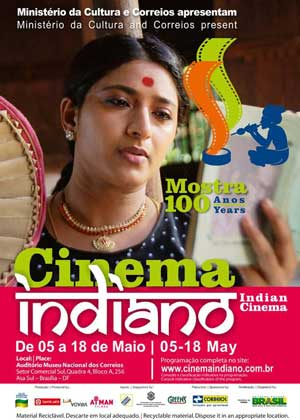 100 Years of Indian Cinema - Brazil Show