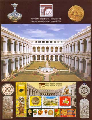 Indian Museum Presentation Pack
