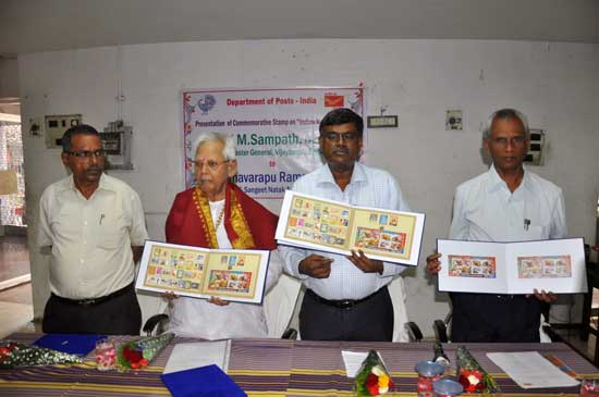 Indian Musicians, Special Folder presentation function at Vijayawada