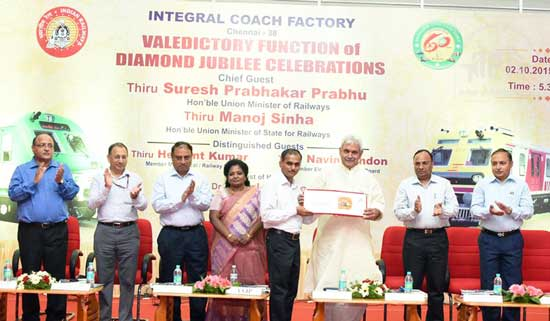 Special Cover on Diamond Jubilee of Integral Coach Factory