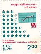 41st Session of International Statistical Institute