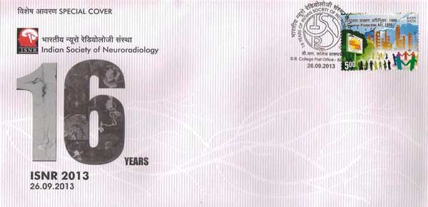 ISNR 2013 Special Cover