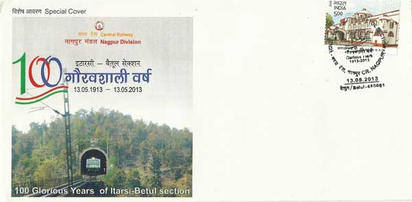 100 Years of Itarasi Betul Railway Line