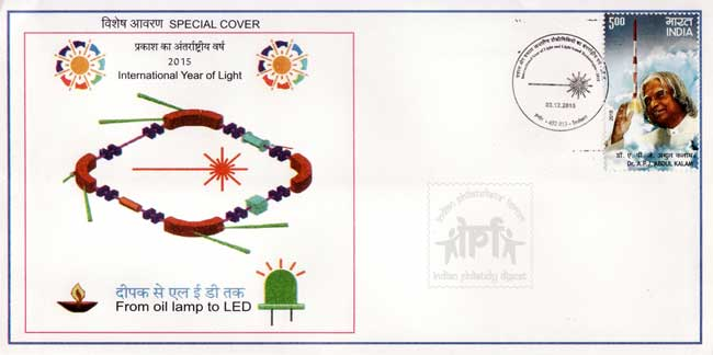 Special Cover on International Year of Light 2015
