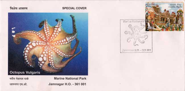 Jamnagar Permanent Pictorial Cancellation