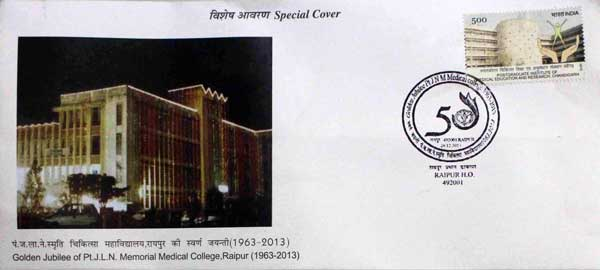Golden Jubilee of Pt. J. L. N. Memorial Medical College Special Cover