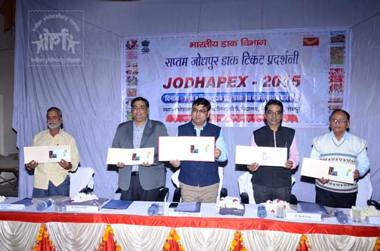 Special Cover on Blue City, Jodhpur released on 8th December 2015 at Jodhpur