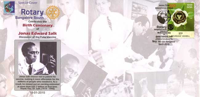 Special Cover on the Birth Centenary of Jonas Edward Salk