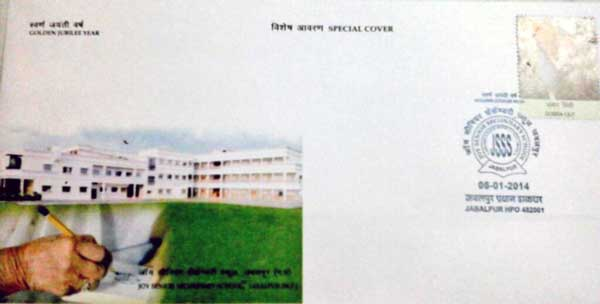 Joy Senior Secondary School, Jabalpur