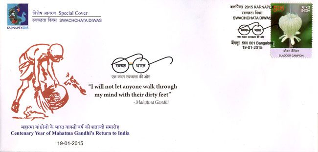 Special Cover on Centenary Year of return of Mahatma Gandhi to India