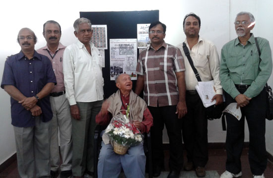 Philatelic Exhibition 'Cheluva Kannada Nadu: Karnataka in Philately'